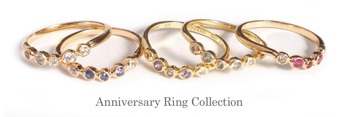 anniversary ring collection