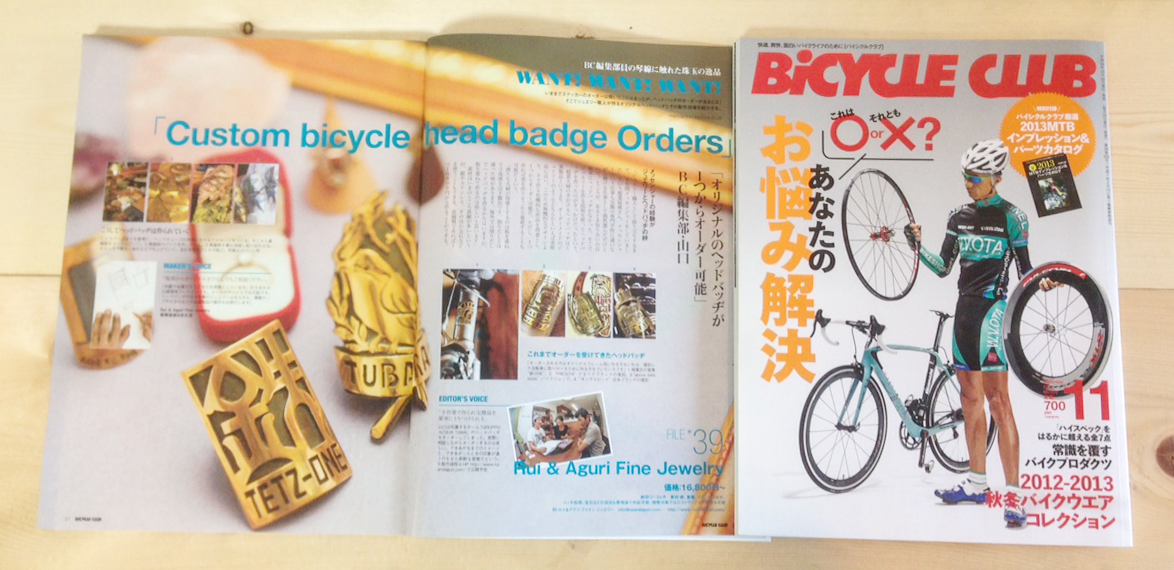 2012.Nov.issue. BICYCLE CLUB magazine featured us! Thanks!