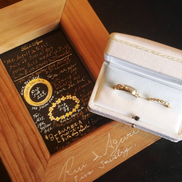 wedding ring order sheet Rui & Aguri Fine Jewelry