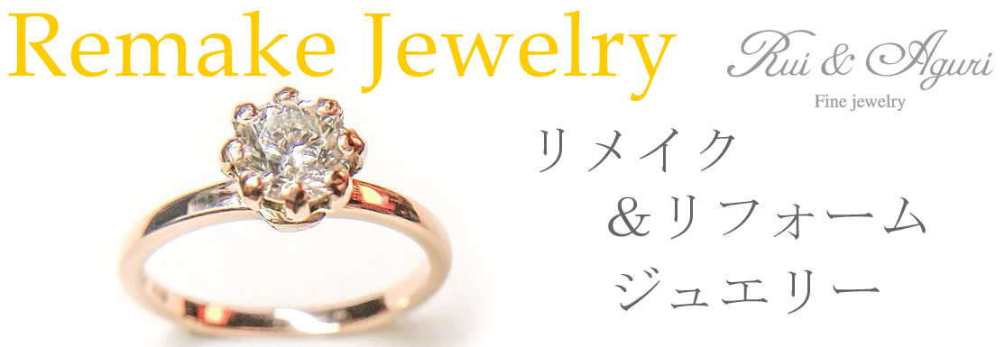 diamond engagement ring Rui & Aguri Fine Jewelry